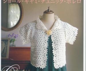 modèle gratuit crochet japonais