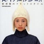 patron tricot japonais gratuit